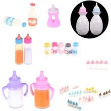 1/2/3/5 шт. молочные бутылки соски Fuuny для новорожденных и малышей, аксессуары для куклы кукла рожок для BJD 43 см для ухода за ребенком для мам/дял 18-дюймовой куклы