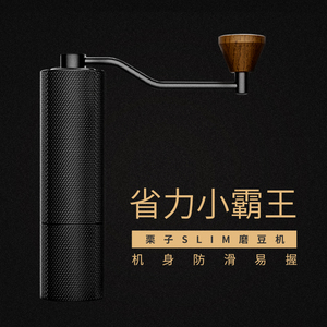 Image 5 - Timemore Chestnut SLIM High quality Manual Coffee grinder 45MM Aluminum Coffee miller 20g Mini Coffee milling machine