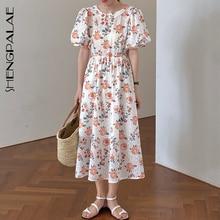 SHENGPALAE 2020 Summer Women Vintage Loose High Waist Slim Was Thin Elegant Embroidery Printing Puff