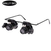 20X LED Magnifier Glasses Binocular Magnifying Glass with 2 LED Light Loupe for Watch and Clock Repairing Home Office Tools