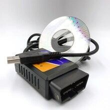 2019 ELM327 USB uto Doagnostic Scanner ODB 2 FTDI FT232RL Chip V1.5 ELM 327 Support Car diagnostic tool Scanner elm327 usb obd2 ftdi ft232rl chip obd ii scanner automotive for pc eml 327 v1 5 odb2 interface diagnostic tool elm 327 usb v 1 5
