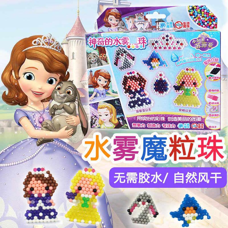 Zhenwei 8 tipos de Água Dos Desenhos Animados Pegajoso Contas Feijão Mágico Conjunto Completo Accssories Animais Carro Princesa Figura Filme Personagem Favorito