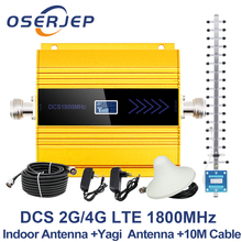 LCD Display GSM Repeater 1800Mhz 4G Cellular  Cell Signal Amplifier booster DCS 1800 Mobile Phone Signal amplifier +Yagi Antenna