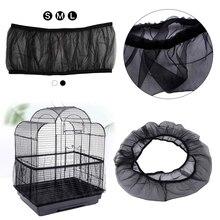 Nylon Mesh Bird Parrot Cover Soft Easy Cleaning Nylon Airy Fabric Mesh Bird Cage Cover Parrot Cover Catcher Bird Supplies