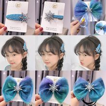 Kids Hair Bows Blue Mesh Hair Clips Snowflake Ribbon Girls Hair Bands Headwear Princess Party Dance Headdress Hair Accessories(China)
