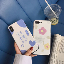 Cute text mobile phone case for iPhone X XS XR XSMax 8 7 6 6S PluS silk all-inclusive soft shell drop protection cover