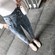 Jean jean ample, nouveau Design, pantalon sarouel en Denim, grande taille, Streetwear, maman de petit ami, pour femmes, 5XL K579, décontracté