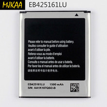 2Pcs 1500mAh EB425161LU Phone Battery for Samsung