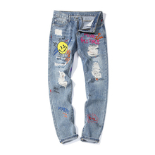 Hip Hop Jeans Men Washed Ripped Graffiti Streetwear Jeans Bl