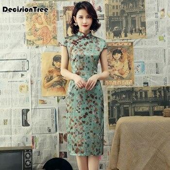 2020 chinese dress vestidos mujer women's silk satin cheongsam qipao dragon&phenix flower chinese traditional dress