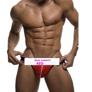 O/H115 calzoncillos slip sexys de nailon para hombre, tangas Gay, ropa interior...