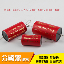 2pcs/lot Jantzen Audio Superior Z-cap series 800VDC 2% Audiophile-grade crossover coupling audio capacitor free shipping