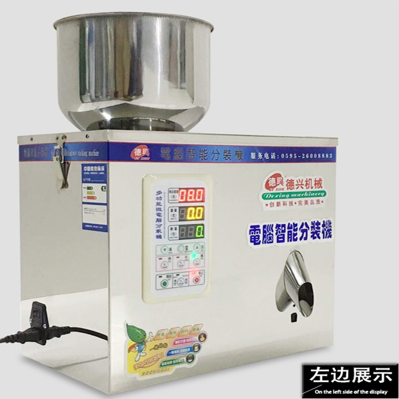 1-30g Food Leaf Packaging Machine Bag Filling Machine Automatic Powder Seasoning Powder Filling And Weighing Machine
