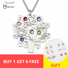 StrollGirl 100% 925 Sterling Silver Custom Family Team Tree of Life Name Necklaces Unique Jewelry Vintage Gift for Mothers Hot
