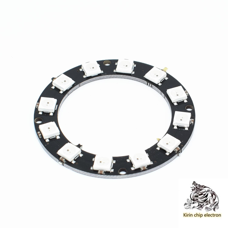 5PCS/LOT 12 WS2812 5050RGB LED Smart Full Color RGB Ring Opening Plate