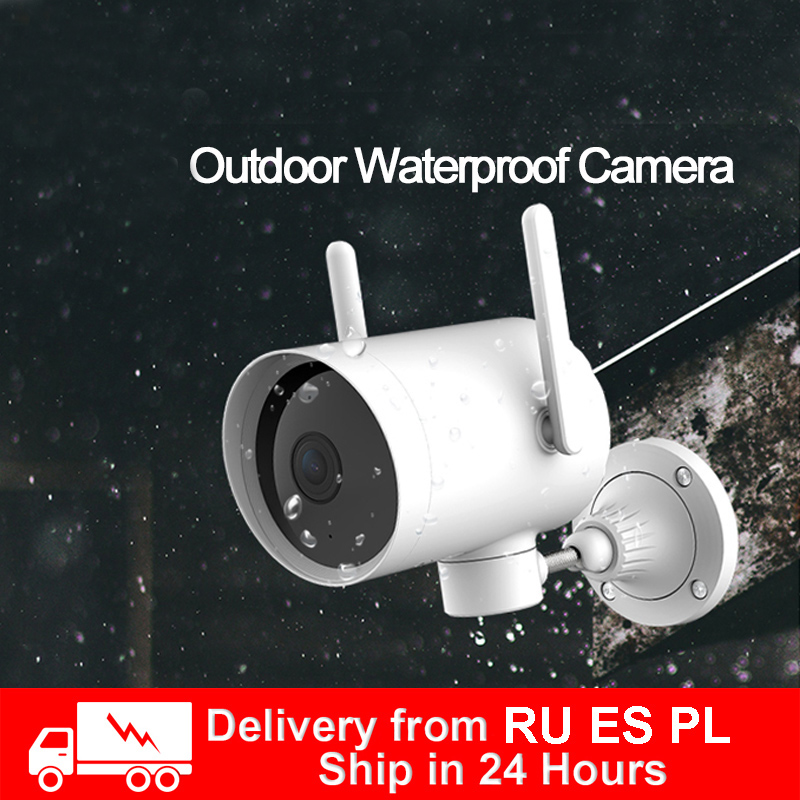 2020 Xiaomi Outdoor Camera Waterproof IP66 WIFI Smart Webcam 270 Angle 1080P IP Cam Dual Antenna Signal Night Vision for MiHome|360° Video Camera|   - AliExpress