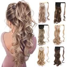 Kong & Li Wave Clip In Hair coda di cavallo capelli finti 22