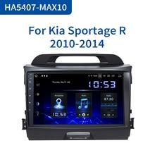 """Dasaita 9 """"IPS voiture Android 10.0 lecteur de Radio pour Kia Sportage R 2013 2014 2015 2016 Bluetooth GPS navigateur Audio de voiture"""