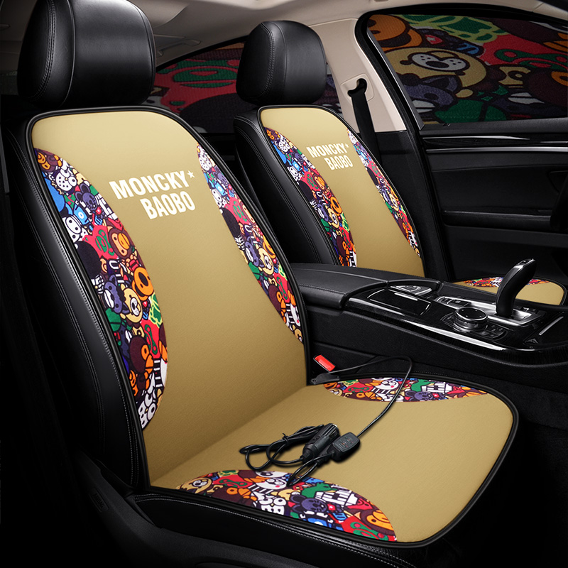 Heated Car Seat Cushion for <font><b>Citroen</b></font> <font><b>Berlingo</b></font> C2 C3 Aircross Picasso C4 Cactus <font><b>2012</b></font> Grand Spacetourer Picasso C5 Xsara Picasso image