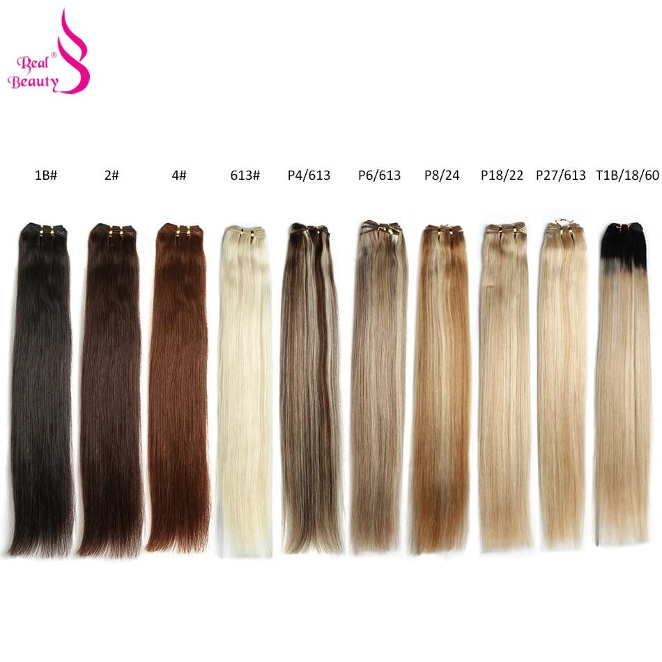 """Real beleza platinum loira brasileiro cabelo reto tecer pacotes 18 """"-26"""" hight relação extensões de cabelo remy marrom #2 #4 # p6/613"""