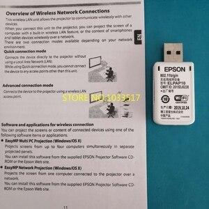 Image 3 - プロジェクターアダプタ ELPAP10 ワイヤレスモジュールエプソン EB X41 EB S41 X31 X31E S04E U04 プロジェクターワイヤレス usb カード