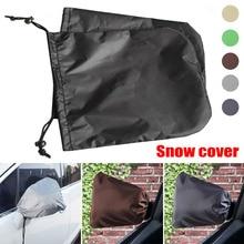 2pcs רכב Rearview מראה כיסוי עמיד למים Dustproof אוניברסלי להגן מפני שלג VS998