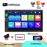 LeeKooLuu 2 Din Car Radio In Dash 7 Inch Autoradio MP5 Bluetooth USB TF AUX FM Android Phone Mirrorlink Car Multimedia Player
