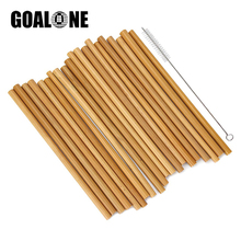 GOALONE 2/4/6Pcs Bamboo Straw 23cm Reusable Drinking Straws with Brush & Bag Natural Organic for Party Wedding Bar