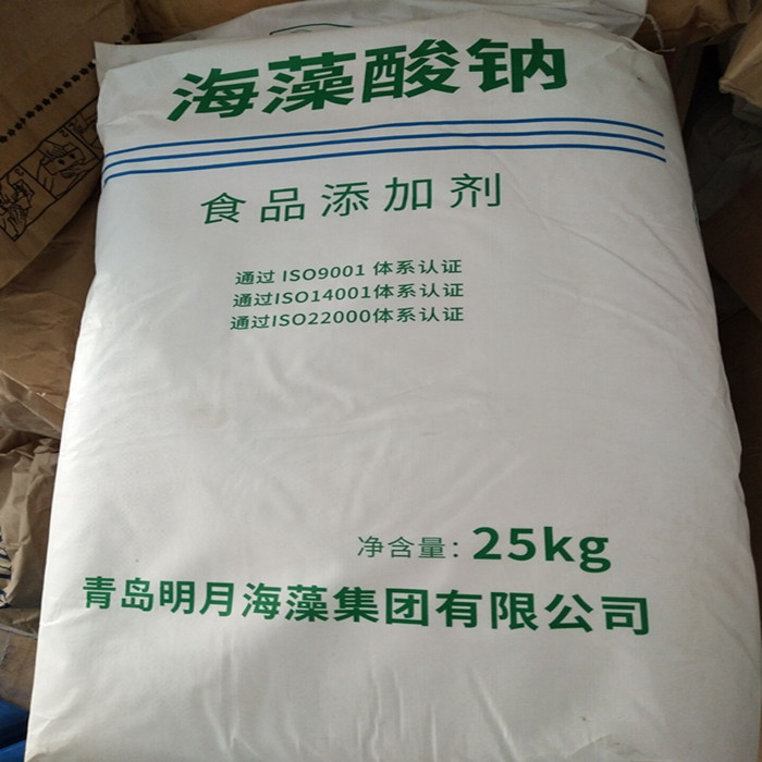Sodium Alginate Thickening Stabilizer