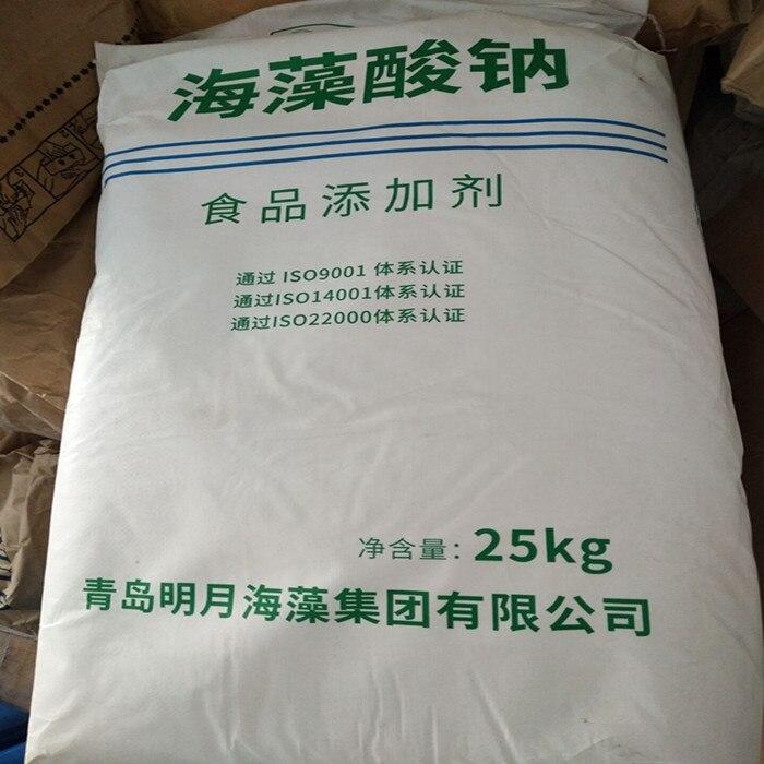 Sodium Alginate Thickening Stabilizer