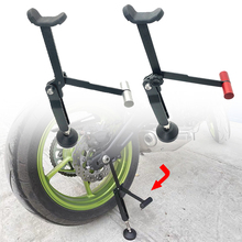 2 اللون طوي العالمي عجلة دراجة نارية رافع في الهواء الطلق المحمولة إطار دعم المحرك جهاز دراجة نارية إصلاح صيانة أداة