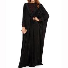 ผู้หญิงAbayaมุสลิมสีดำชุดPlusขนาดอาหรับหลวมKaftanอิสลามเสื้อผ้าแฟชั่นการออกแบบดูไบAbaya