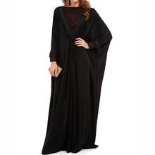 Phụ Nữ Abaya Hồi Giáo Đầm Đen Plus Kích Thước Ả Rập Sang Trọng Rời Dài Hồi Giáo Quần Áo Thời Trang Thiết Kế Dubai Abaya