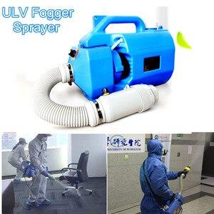 Image 1 - 1000 ワット 5L 電気 ulv 噴霧器ポータブル噴霧器マシン抗ヘイズスモッグ消毒安全保護応急処置キャンプ用品
