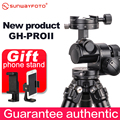 SUNWAYFOTO GH-PRO II tripod gear head panoramic head for dslr camera panorama head arca swiss with one free quick release plate