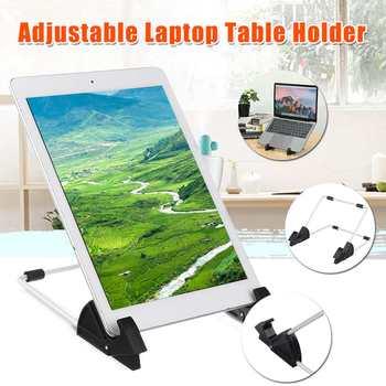 Foldable Laptop Tablet Stand Vertical Desktop Notebook Laptop Holder for MacBook Pro Universal Phone Holder