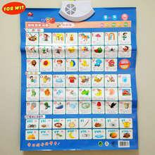 Китайская фонетическая обучающая машинка для алфавита kids pinyin