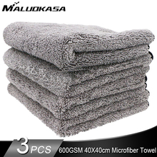 600GSM Microfiber Twist Car Clean Towel Car Cleaning Drying Cloth Towels For Cars Washing Polishing Waxing Detailing 40X40CM