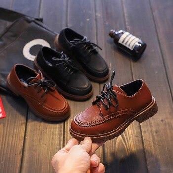 Unisex School-Fashion Soft Shoes