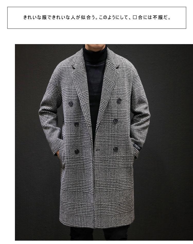 YASUGUOJI Casual Double Breasted Mens Wool Overcoat Winter 2019 Houndstooth Jacket Men Turn-down Collar Long Woollen Wind Coat 5