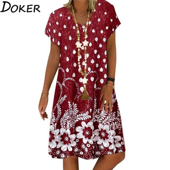 2020 New Summer Print Casual Dress Womens V-neck Short Sleeve Loose Vintage Dresses For Women Plus Size Beach Boho Midi