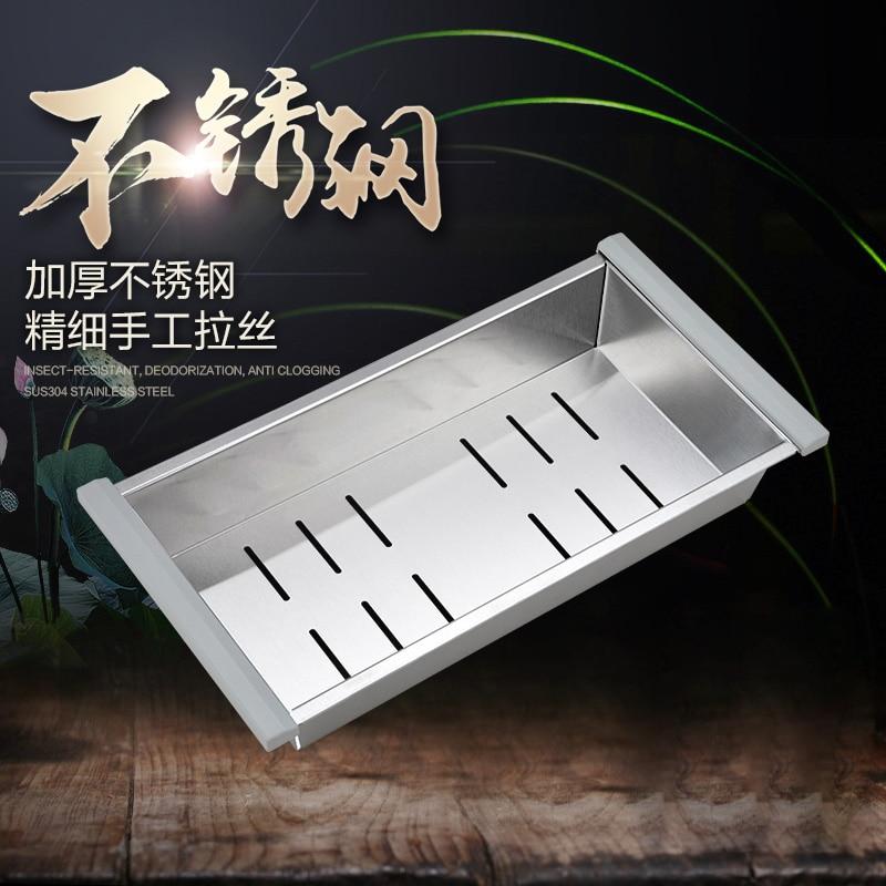 304 Stainless Steel Drain Basket Kitchen Sink Drain Basket