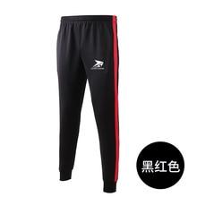 Loose Joggers Wide Women Men Elastic Waist Sports Pants Print Trousers  Leisure Streetwear Unisex Solid Sweatpants