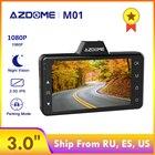 AZDOME Car DVR 2.5D ...
