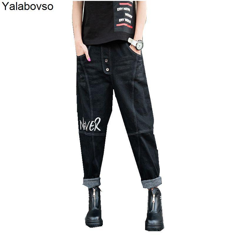 Vintage Ladies Boyfriend Jeans For Women High Waisted Black Casual Straight Trousers Korean Streetwear Denim Pants Z3