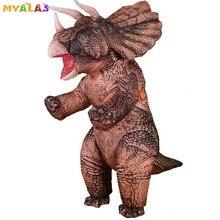 ไดโนเสาร์Inflatable T REXฮาโลวีนเครื่องแต่งกายสำหรับผู้ใหญ่เด็กผู้หญิงBlowup Triceratops Full Body Carnival Cosplay Mascot Party