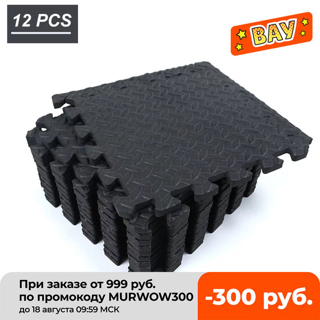 12PCS 30*30cm Sports Protection Gym Mat EVA Leaf Grain Floor Mats Yoga Fitness Non-Slip Splicing Rugs Thicken Shock Room Workout 1