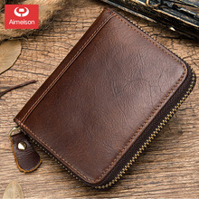 Fashion Short Wallet Male Genuine Leather Men Solid Money Wallet Casual Coin Purse Card Holder Men's Clutch Zipper Bag  ASBD011