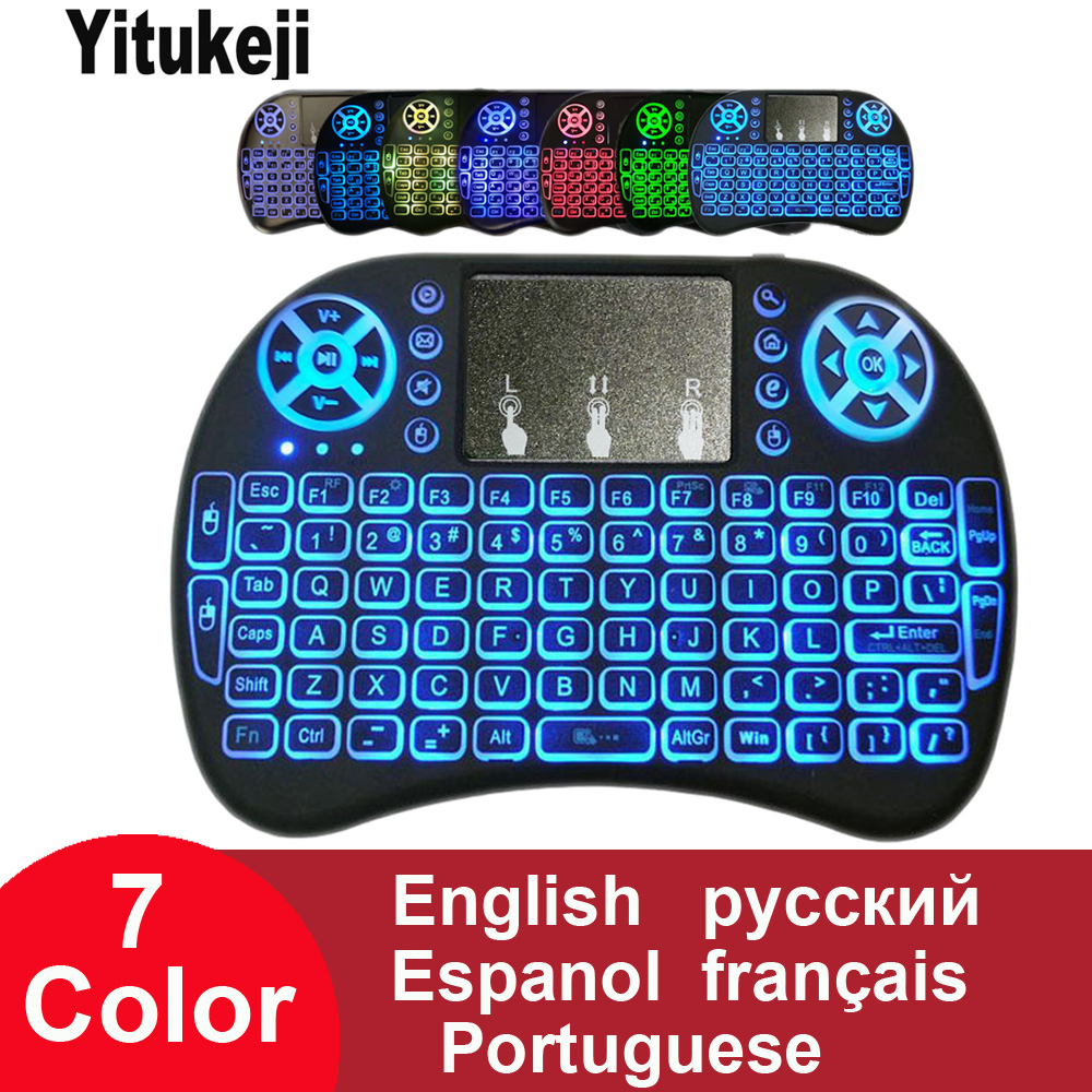 Клавиатура I8 Беспроводная с подсветкой, 2,4 ГГц, английский/русский/французский/испанский/португальский стиль
