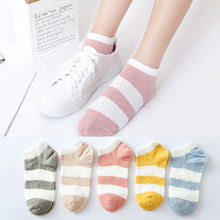 10 шт = 5 пар носки для женщин в широкую полоску; Тапочки из